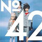 Number: 42